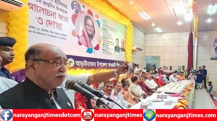 আওয়ামী লীগ সরকার সরকারের দল না : শিল্পমন্ত্রী