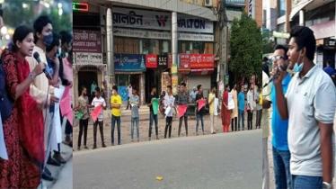 সিদ্ধিরগঞ্জে মানববন্ধনে শিক্ষার্থীদের শিক্ষা-প্রতিষ্ঠান খোলার দাবি