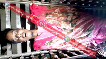 রূপগঞ্জে এসএসসি পরীক্ষার্থীকে কুপিয়ে হত্যা