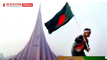 আজ মহান স্বাধীনতা ও জাতীয় দিবস : পঞ্চাশে বাংলাদেশ