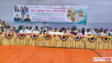 সোনারগাঁয়ে প্রধানমন্ত্রীর জন্মদিনে নানা কর্মসূচি পালন