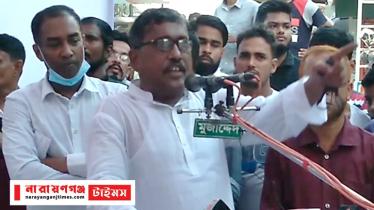 নারায়ণগঞ্জের বর্জ্য ব্যবস্থাপনা অত্যন্ত নাজুক : খোকন সাহা (ভিডিও)