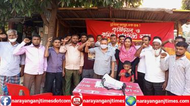 বাসদ না'গঞ্জ মহানগরের ৮ নং ওয়ার্ডের কাউন্সিল অনুষ্ঠিত