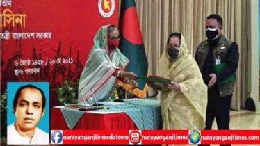 স্বাধীনতা পুরস্কার পেলেন নারায়ণগঞ্জের ভাষা সৈনিক বজলুর রহমান