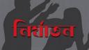 সোনারগাঁয়ে স্ত্রীকে নির্যাতন স্বামীর এক বছরের জেল