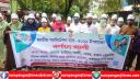 রূপগঞ্জে জাতীয় স্যানিটেশন মাস উপলক্ষ্যে বর্ণাঢ্য র্যালি