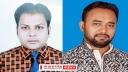 না'গঞ্জ সদর দলিল লেখক কল্যাণ সমিতির মিলন সভাপতি, সম্পাদক সানী