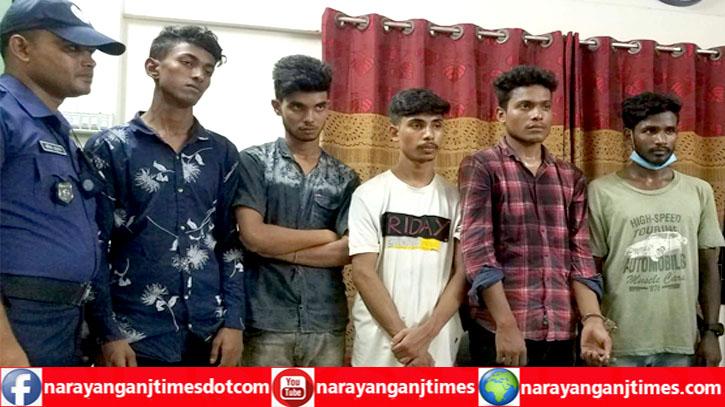 রূপগঞ্জে অপহৃত ৪ শ্রমিক উদ্ধার, ৫ অপহরণকারী গ্রেপ্তার