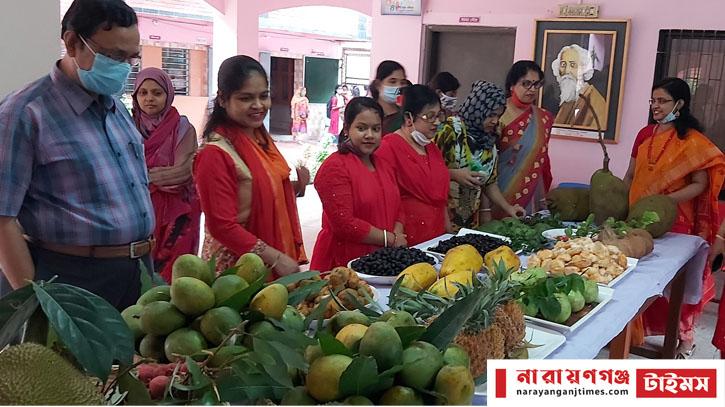 বিদ্যানিকেতন হাই স্কুলে দিনব্যাপী ফল উৎসব