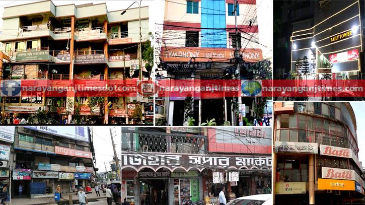নারায়ণগঞ্জে অগ্নিঝুঁকিতে ৮৪ মার্কেট