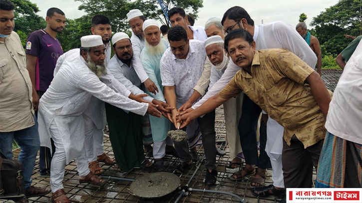 সোনারগাঁওয়ে মসজিদের ছাদ ঢালাই কাজের উদ্বোধন করলেনজিন্নাহ